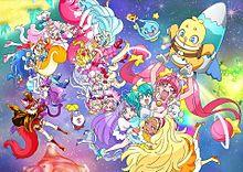 プリキュアミラクルユニバースの画像(キラキラ☆プリキュアアラモードに関連した画像)