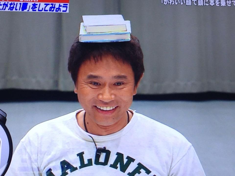 浜田雅功の画像 p1_33