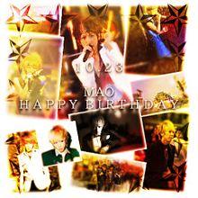 So happy birthday to MAO プリ画像