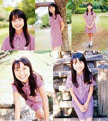大島優子の画像(大島優子 子役に関連した画像)