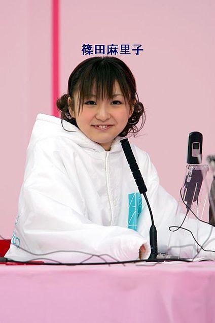 AKB48 篠田麻里子 デビュー当時の画像(プリ画像)
