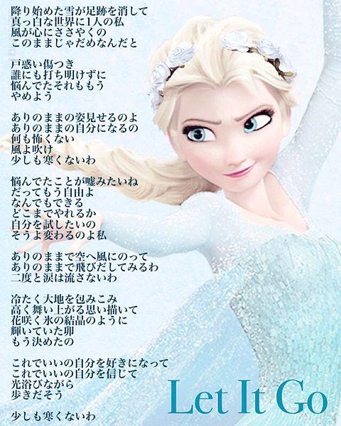 アナと雪の女王 エルサの画像 プリ画像