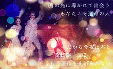 GOLDEN JAZZの画像(龍真咲に関連した画像)