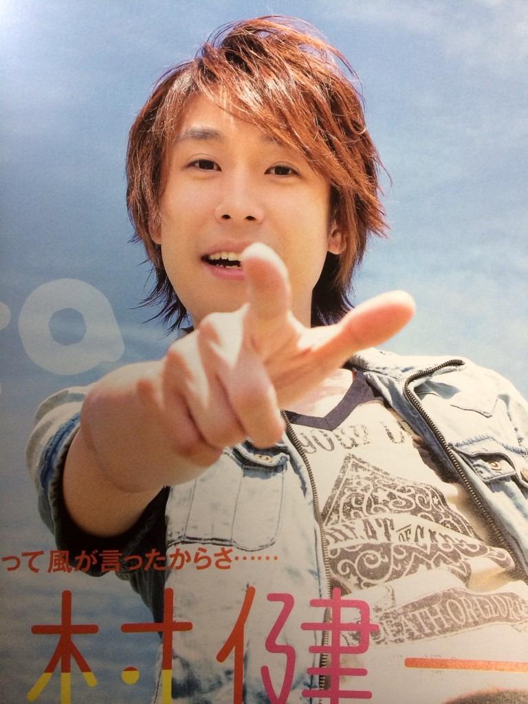 鈴村健一の画像 p1_20