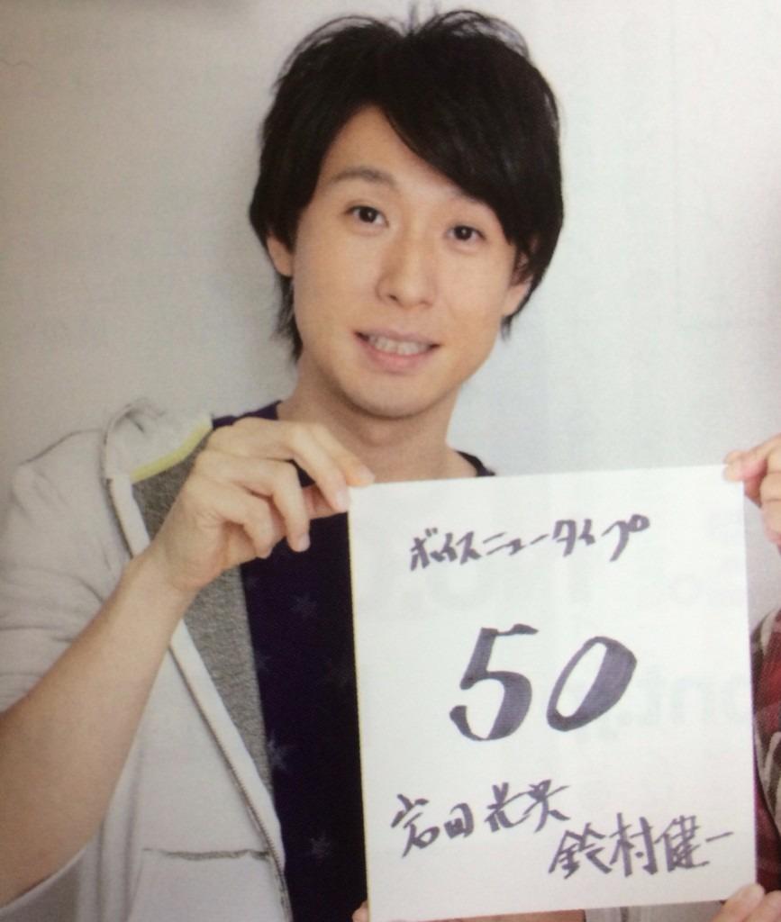 鈴村健一の画像 p1_33