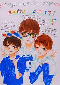 ぐなる❤💛💙六周年anniversary☆*((遅刻