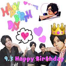 梶くん Happy Birthday!!の画像(プリ画像)