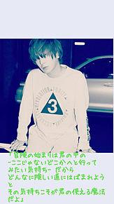 machi@色松さんへの画像(プリ画像)