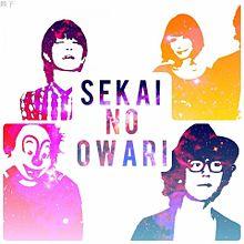 SEKAINOOWARIの画像(Nakajinに関連した画像)