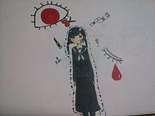 三つ編み少女 プリ画像