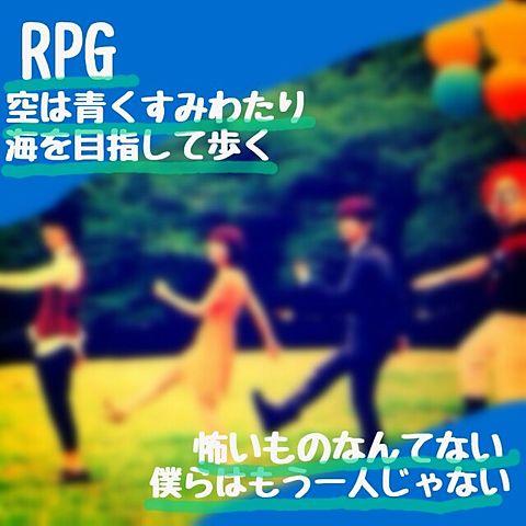 SEKAINOOWARI初投票の画像(プリ画像)