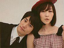 松山ケンイチ 麻生久美子の画像(麻生久美子に関連した画像)