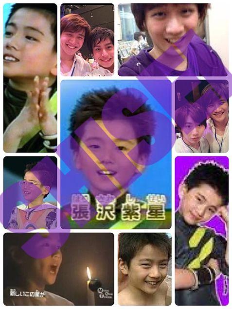 張沢紫星の画像(プリ画像)