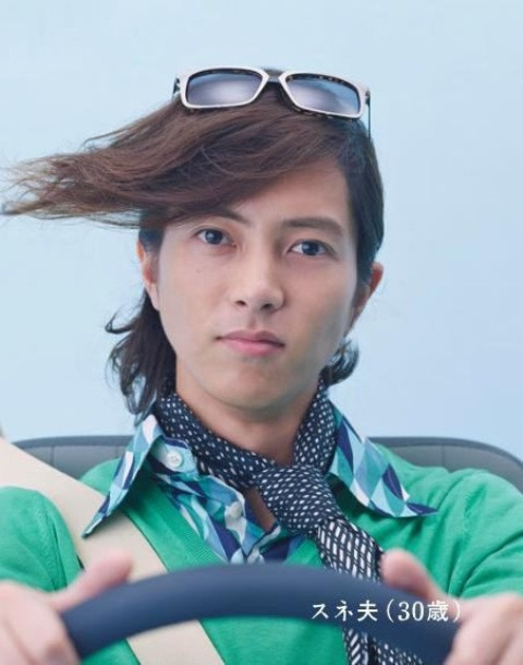 gozzip.jp