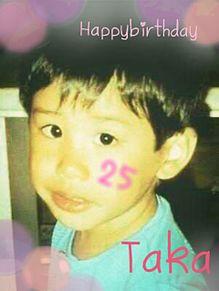 ONEOKROCK Taka Happybirthday! プリ画像