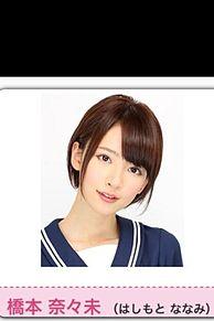 中島健人のヒロイン役の画像(中島健人 乃木坂46に関連した画像)