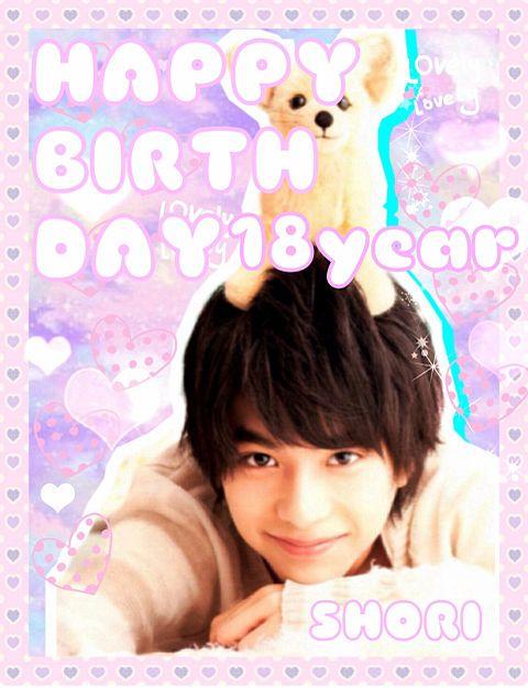 お誕生日おめでとう☆の画像 プリ画像    完全無料画像検索のプリ画像!