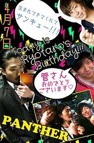 今日は菅さんの誕生日……の画像(プリ画像)