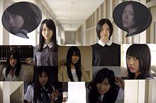 SKE48 学校の怪談 プリ画像