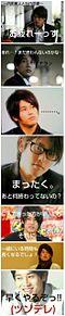 内田篤人と社内恋愛  リクエストの画像(社内恋愛に関連した画像)