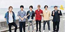 番組情報♪の画像(KAT-TUNに関連した画像)