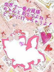 恋愛画?の画像(猫 おしゃれに関連した画像)