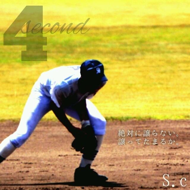 高校野球の画像 p1_27