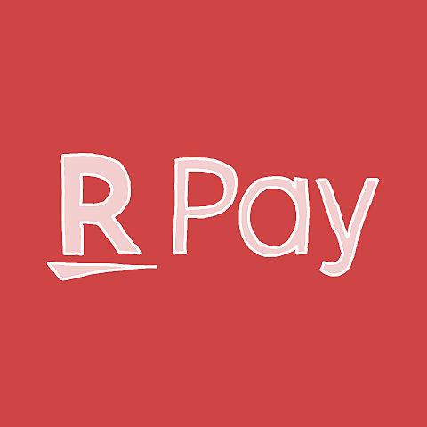 リクエスト作 アイコン 手書き 楽天Payの画像 プリ画像
