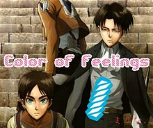 Color of feelings〜第一話〜の画像(学園パロに関連した画像)