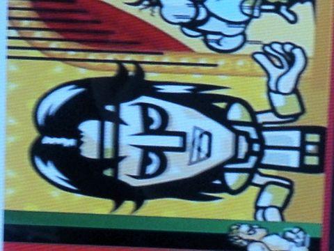 アミバの画像(プリ画像)