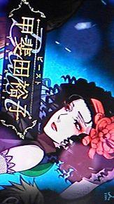 黒執事 -Book of Circus-の画像(甲斐田裕子に関連した画像)