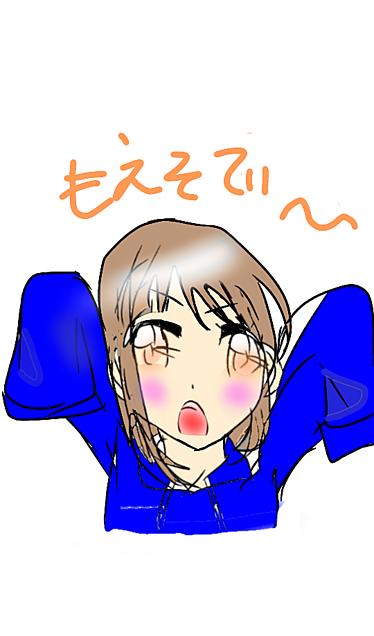 萌え袖〜の画像(プリ画像)