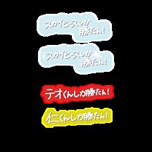 背景透過文字の画像(スカイピースに関連した画像)