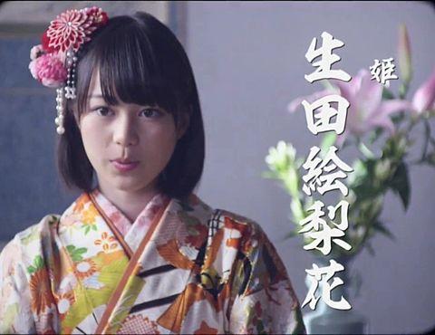 生田絵梨花の画像(プリ画像)