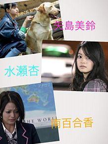 小林涼子 詰め合わせの画像(子ぎつねヘレンに関連した画像)