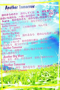〜Another Tomorrow〜関西Jr.の画像(プリ画像)