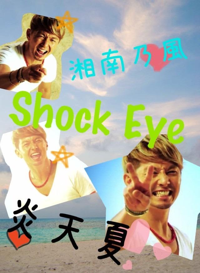 SHOCK EYEの画像 p1_36