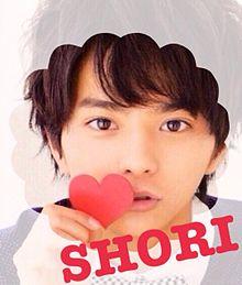 SHORI プリ画像