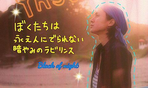 ∞yuzu∞さんリクエスト♥コメント欄へー!の画像(プリ画像)