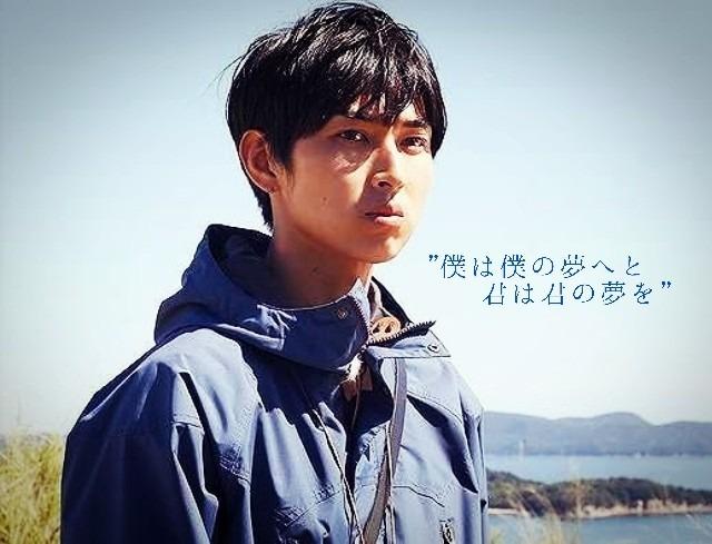 松田翔太の画像 p1_5