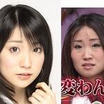 大島優子 キンタロー。の画像(キンタロー。に関連した画像)