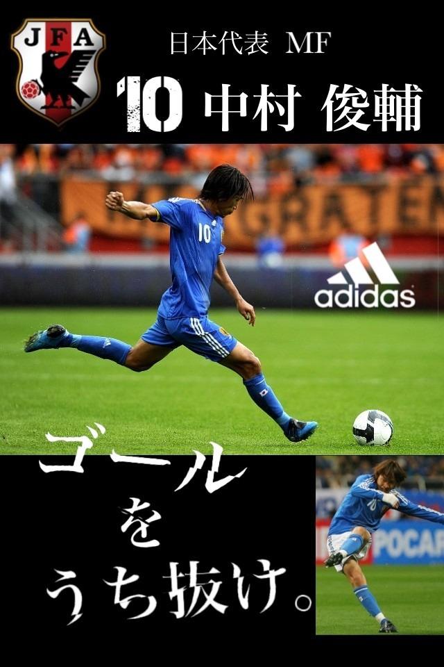 中村俊輔の画像 p1_33
