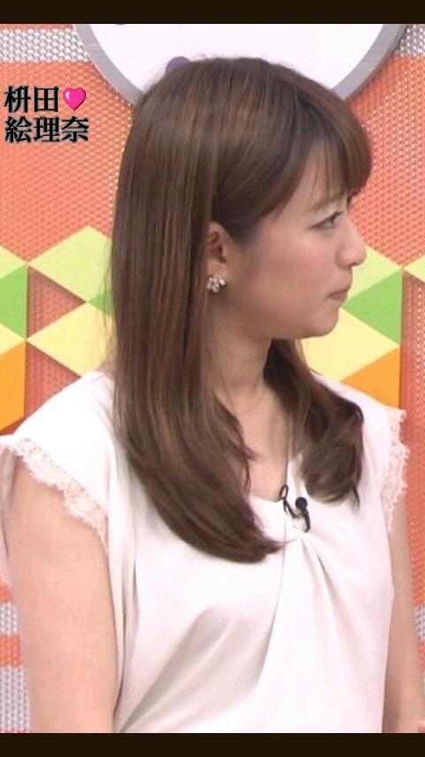 枡田絵理奈の画像 p1_39