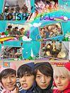 DISH//だし プリ画像