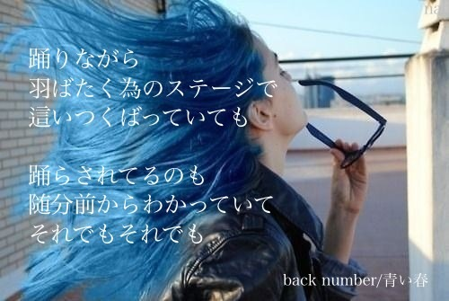 Back numberの画像 p1_32