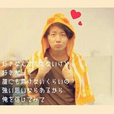 木村良平の画像 p1_7