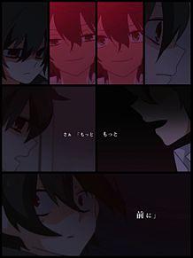 終焉ノ栞の画像(プリ画像)