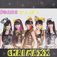 chai maxx!の画像(CHAIに関連した画像)