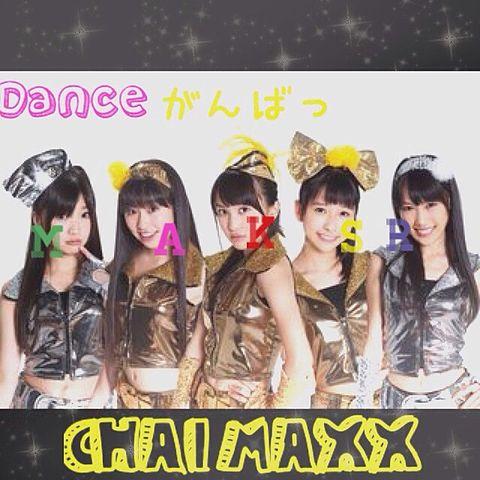 chai maxx!の画像 プリ画像