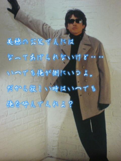 浜田省吾の画像 p1_4